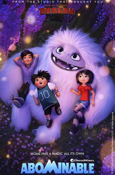 abominable movie image